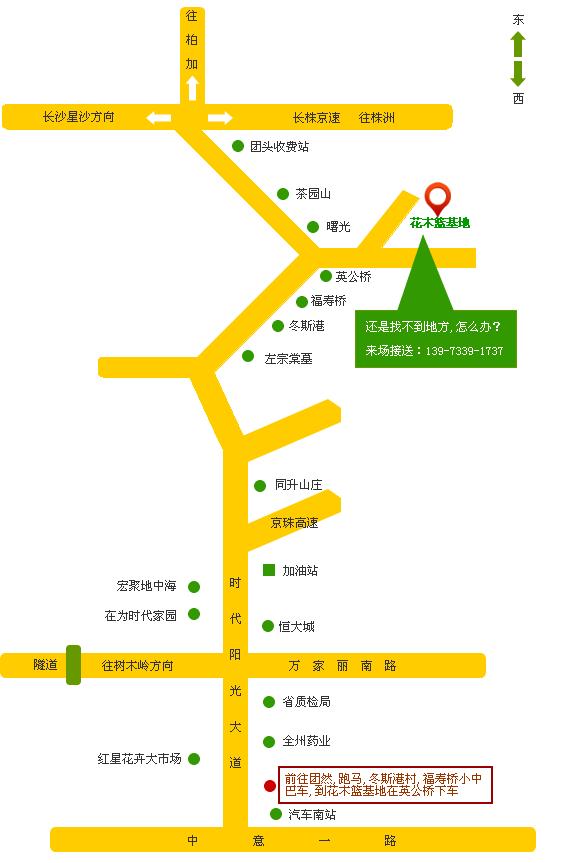 花木篮基地地图